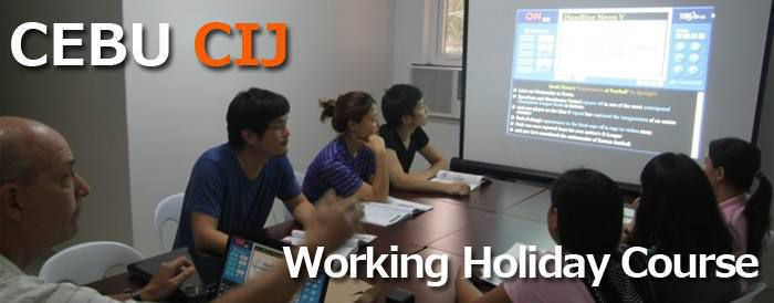 セブCIJ Working Holiday Course